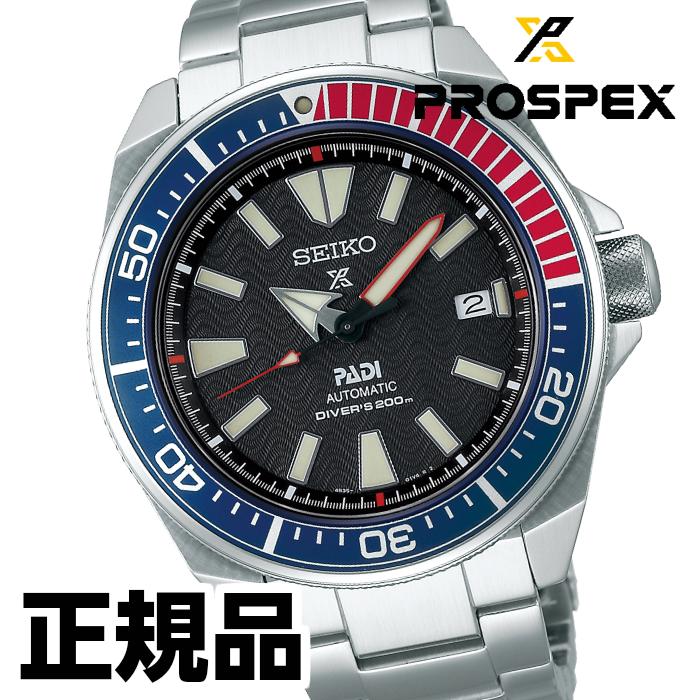 SBDY011 | ダイバースキューバ | 海 | プロスペックス PROSPEX | セイコー SEIKO | 200m 潜水用防水 | PADI スペシャルモデル