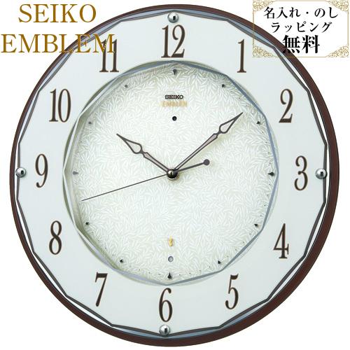 【当店オリジナル特典付き!】セイコー SEIKO | SEIKO EMBLEM セイコー エンブレム |HS524B hs524b |