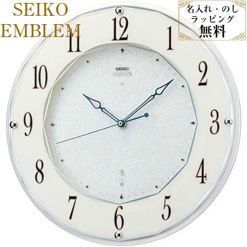 【当店オリジナル特典付き!】セイコー SEIKO | SEIKO EMBLEM セイコー エンブレム |HS524W hs524w |
