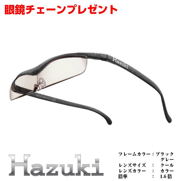 ハズキルーペ | 倍率 1.6倍 | フレームカラー ブラックグレー | レンズの大きさ クール | レンズカラー カラーレンズ ブルーライトカット55%