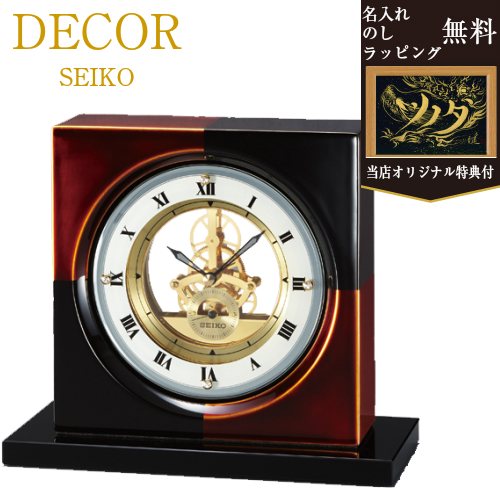 【当店オリジナル特典付き!】セイコー SEIKO | DECOR デコール | BZ810K bk810k | 受注生産品 | 3年保証