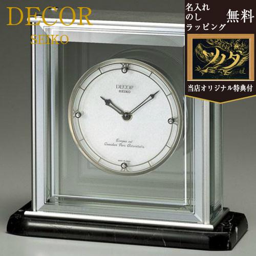 【当店オリジナル特典付き!】セイコー SEIKO   DECOR デコール   AZ749S az749s   受注生産品   3年保証