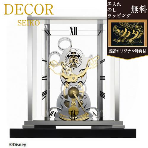 【当店オリジナル特典付き!】セイコー SEIKO   DECOR デコール   FW261S fw261s   受注生産品   3年保証