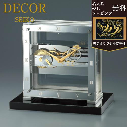 【当店オリジナル特典付き!】セイコー SEIKO   DECOR デコール   AZ233S az233s   受注生産品   3年保証