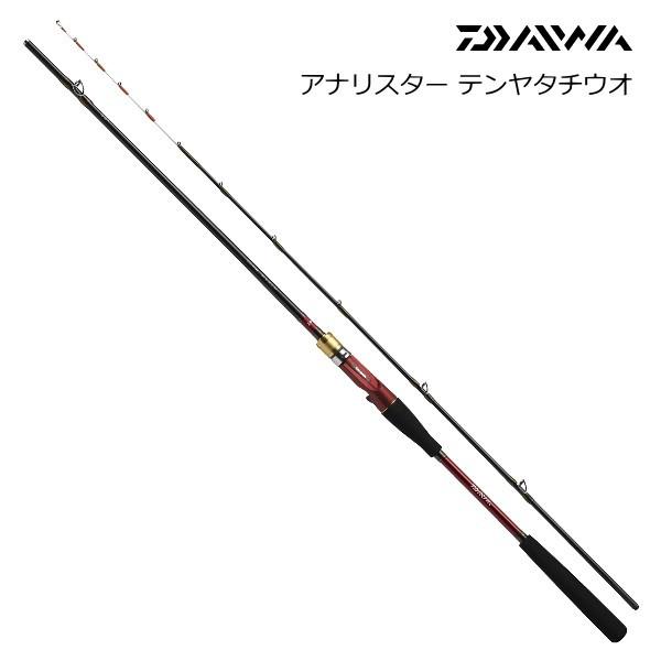 船竿 ダイワ アナリスター テンヤタチウオ 82-190 (D01) (O01) (セール対象商品)