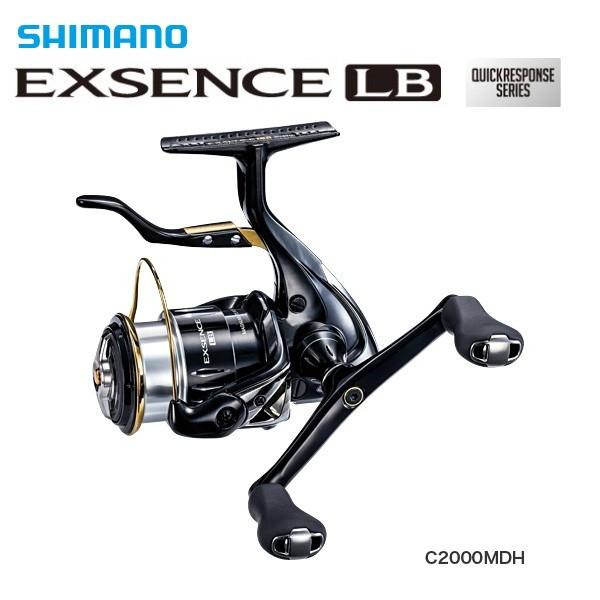 シマノ エクスセンス LB C2000MDH (送料無料) (S01) (O01)