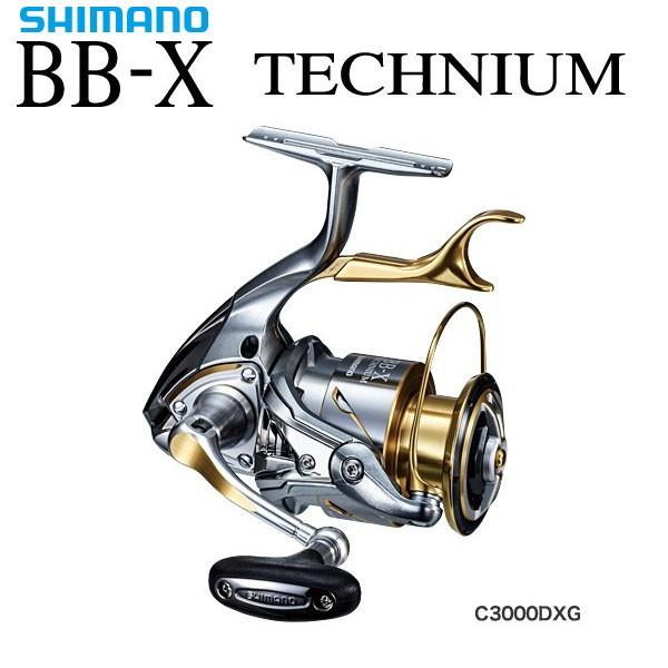 シマノ 15 BB-X テクニウム C3000DXG 【送料無料】 (S01) (O01) (セール対象商品)