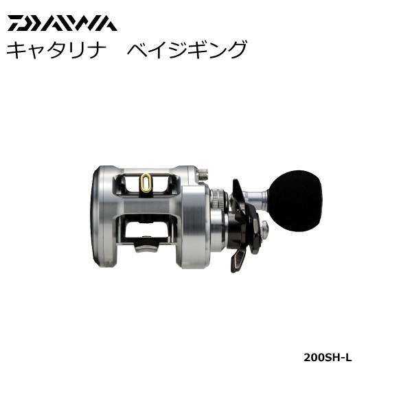 ダイワ 15 キャタリナ BJ ベイジギング 200SH-L 左ハンドル / リール (送料無料) (O01) (D01)