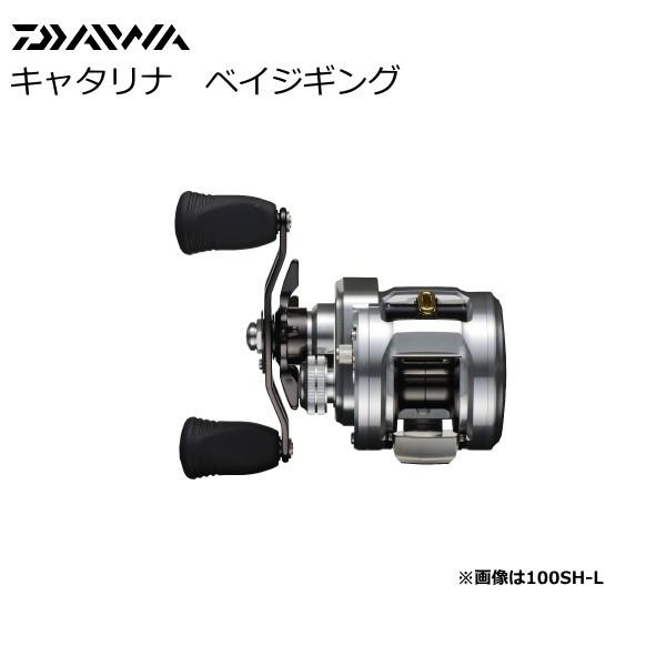 ダイワ 15 キャタリナ BJ ベイジギング 100H-L 左ハンドル / リール (送料無料) (O01) (D01)