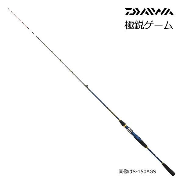 ダイワ 極鋭ゲーム MC-150AGS / 船竿 (大型商品 代引不可) (O01) (D01)