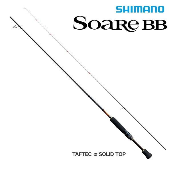 シマノ 15 ソアレ BB S700SULS / メバリング アジング (S01) (O01) / セール対象商品 (8/27(月)12:59まで)