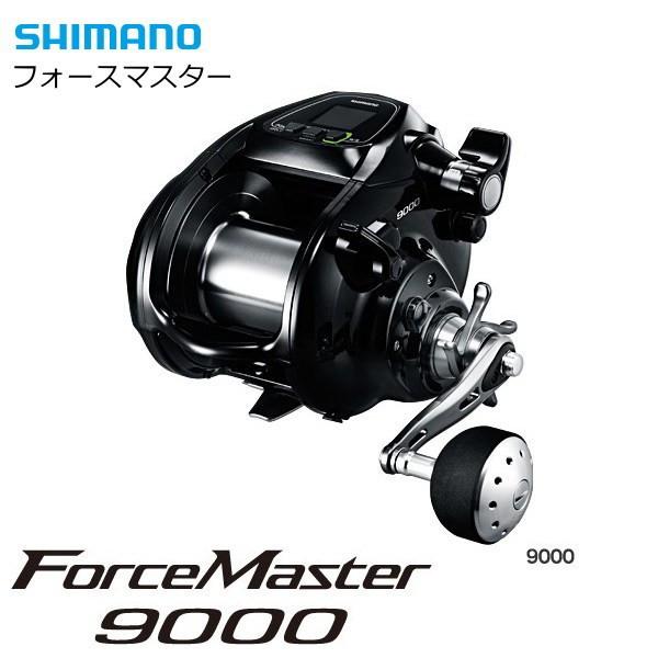 シマノ 15 フォースマスター9000 / 電動リール (送料無料)