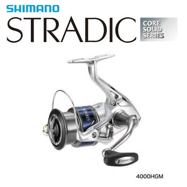 シマノ 15 ストラディック 4000HGM / リール (S01) (O01) (送料無料)