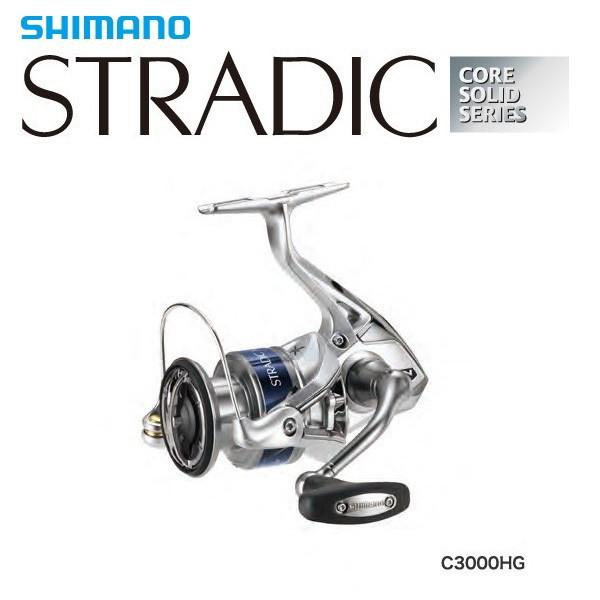シマノ 15 ストラディック C3000HG / リール (S01) (O01) (送料無料)