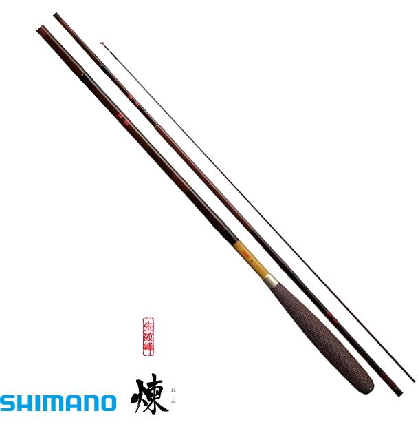 シマノ朱紋峰 煉 (しゅもんほう れん) 13 (3.9m) / へら竿 (O01) (S01) (セール対象商品)