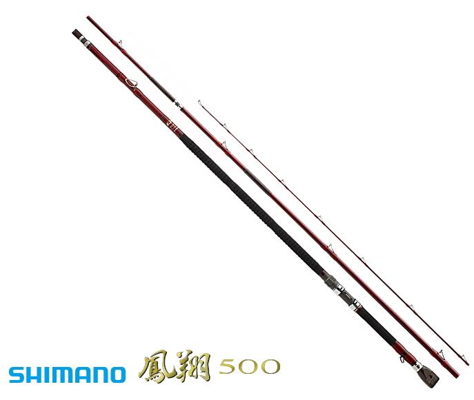 シマノ 鳳翔 500 / 底物竿 (S01) (O01) (大型商品 代引不可)