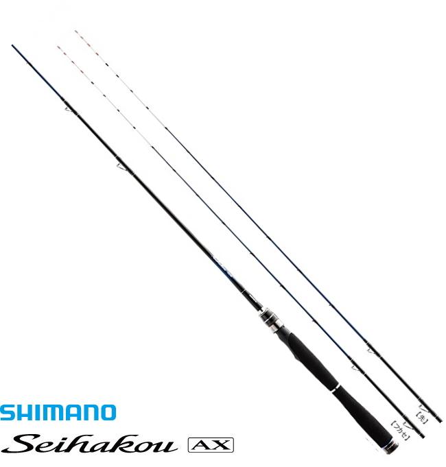 シマノ セイハコウ AX H160 / 筏竿 (S01) (O01)