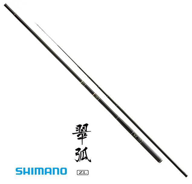 シマノ 翠弧 (すいこ) ZL H71 / 渓流竿 (S01) (O01)