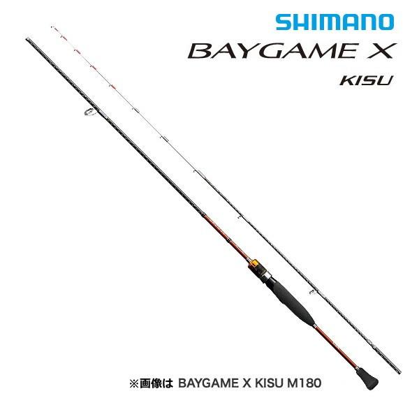 シマノ ベイゲーム X キス M180 (S01) (O01)