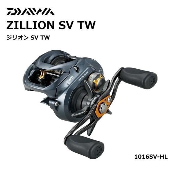 ダイワ ジリオン SV TW 1016SV-HL 左ハンドル (送料無料) (O01) (D01)