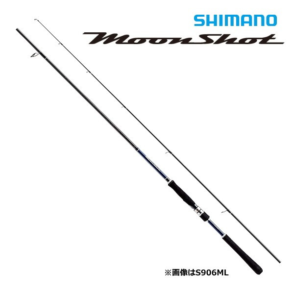 【40%OFF】 シマノ ムーンショット S900ML / 釣竿 (数量限定セール)