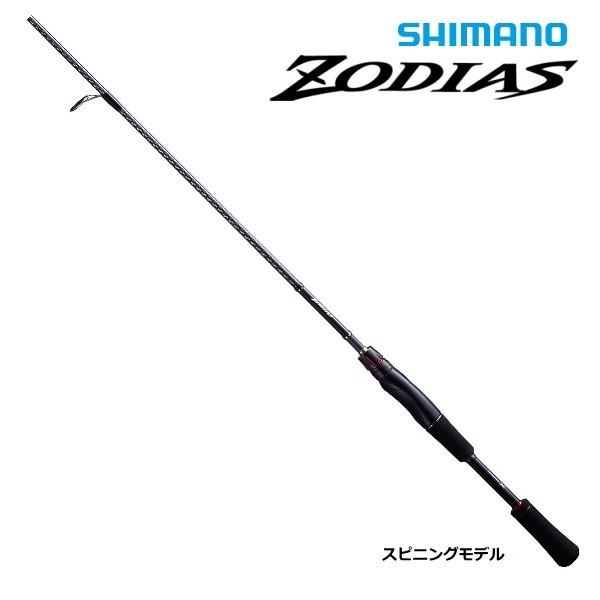 (セール) シマノ ゾディアス 264UL (大型商品 代引不可)