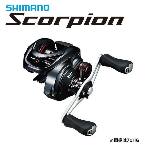 シマノ 16 スコーピオン 71HG 左ハンドル