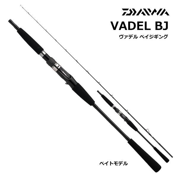 ダイワ ヴァデル BJ 66XXHB (O01) (D01) / セール対象商品 (8/5(月)12:59まで)