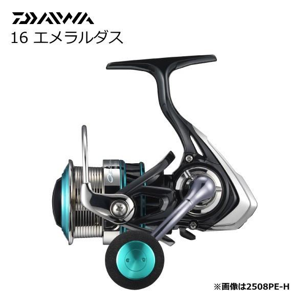 ダイワ 16 エメラルダス 2508PE-H (D01) (O01) (送料無料)