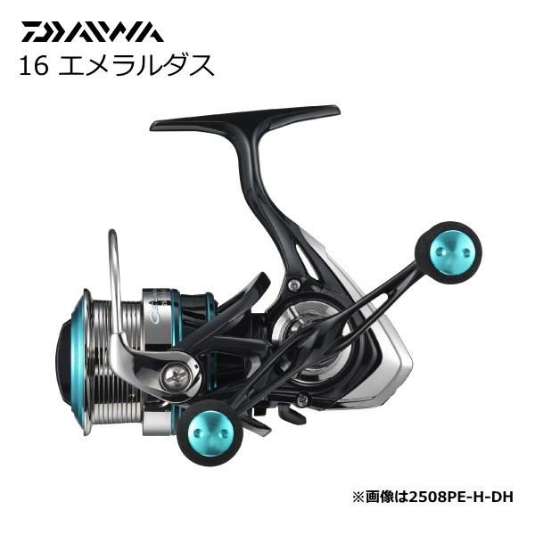 ダイワ 16 エメラルダス 2508PE-DH (O01) (D01)