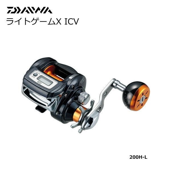 ダイワ ライトゲームX ICV 200H-L 左ハンドル (O01) (D01)