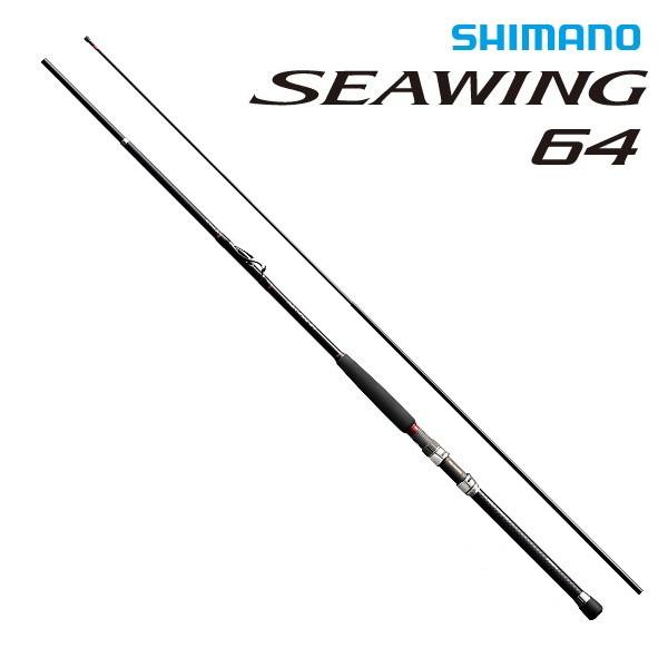 シマノ シーウイング64 50 400T3 (S01) (O01)