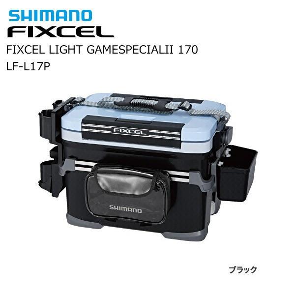 シマノ クーラーボックス フィクセル ライト ゲームスペシャル2 170 LF-L17P ブラック (O01) (S01) (セール対象商品)