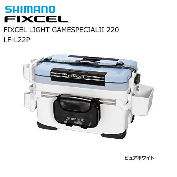 シマノ クーラーボックス フィクセル ライト ゲームスペシャル2 220 LF-L22P ピュアホワイト (S01) / セール対象商品 (11/12(月)12:59まで)
