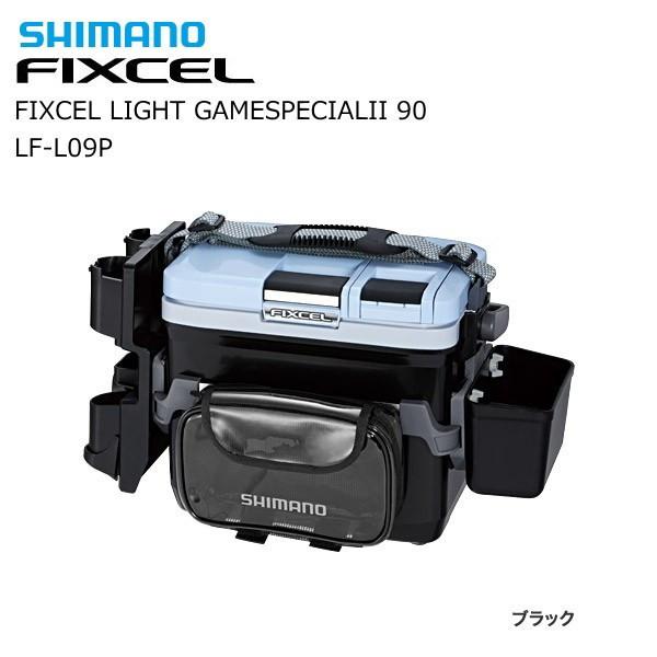 シマノ クーラーボックス フィクセル ライト ゲームスペシャル2 90 LF-L09P ブラック