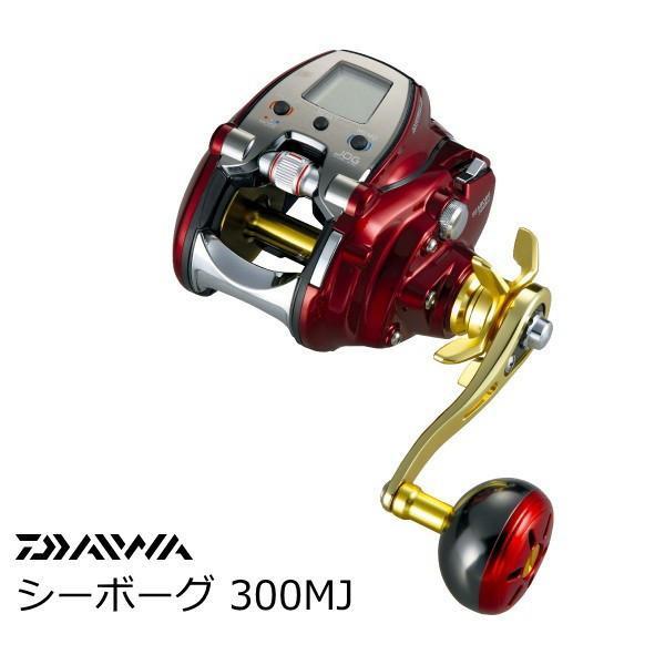 ダイワ 16 シーボーグ 300MJ 右ハンドル (送料無料) (O01) (D01)