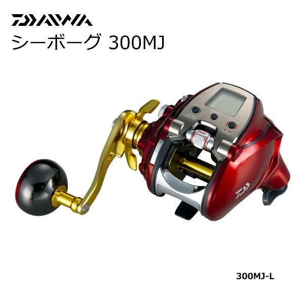 ダイワ 16 シーボーグ 300MJ-L 左ハンドル (送料無料) (O01) (D01)