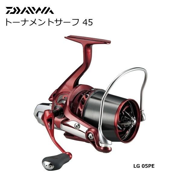 ダイワ 16 トーナメントサーフ 45 LG 05PE  (送料無料) (O01) (D01)