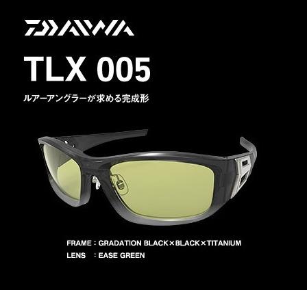 ダイワ TLX005 イーズグリーン / タレックス TALEX偏光グラス (送料無料) (O01) (D01)