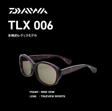ダイワ TLX006 トゥルービュースポーツ(ワイン デミ) / タレックス TALEX偏光グラス (送料無料) (O01) (D01)