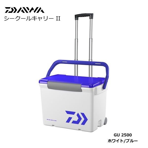 ダイワ クーラーボックス シークールキャリー2 GU 2500 ホワイト/ブルー / クーラーボックス (D01) (セール対象商品)