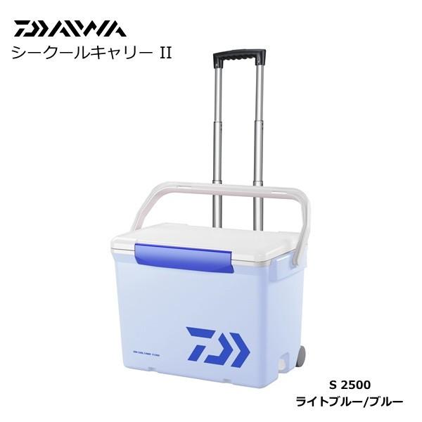 ダイワ クーラーボックス シークールキャリー2 S 2500 ライトブルー/ブルー / クーラーボックス (D01) (セール対象商品)
