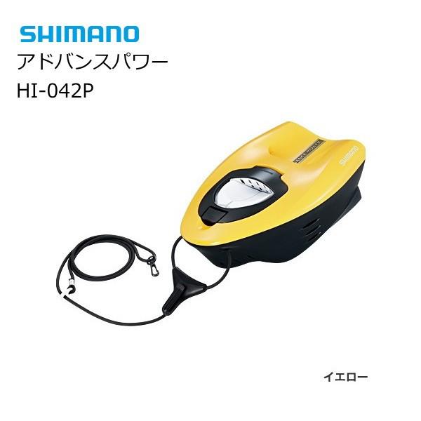 (セール 40%OFF) シマノ アドバンスパワー HI-042P イエロー / 鮎友釣り用品