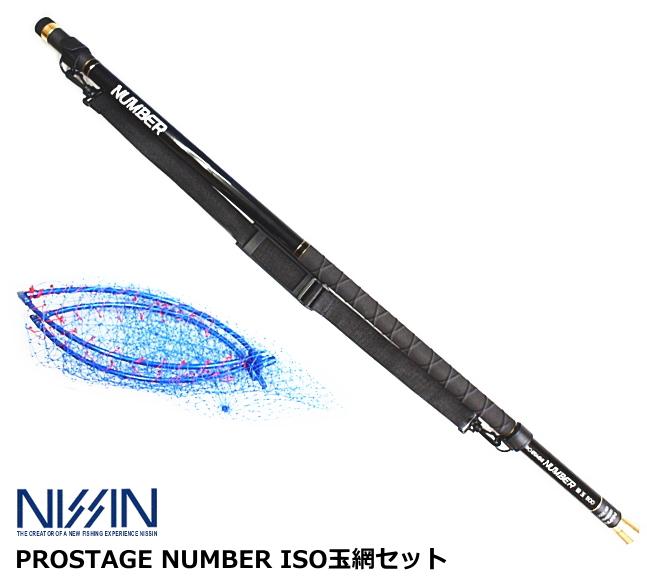 宇崎日新 (NISSIN) プロステージ ナンバー磯 玉網セット 4.00m (お取り寄せ商品)