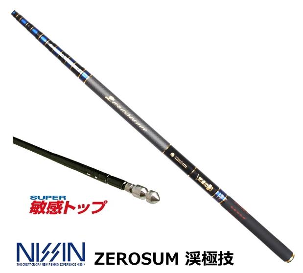 宇崎日新 (NISSIN) ゼロサム 渓極技 (けいきょくぎ) 硬調/6.20m (お取り寄せ商品)