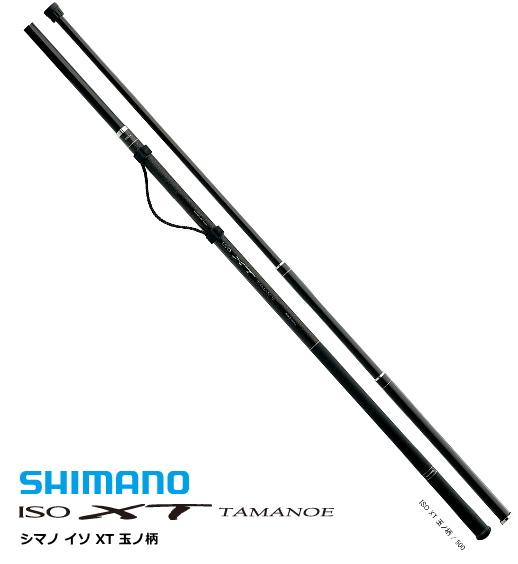 シマノ ISO XT 玉ノ柄 (たまのえ) 700 / セール対象商品 (8/9(金)12:59まで)