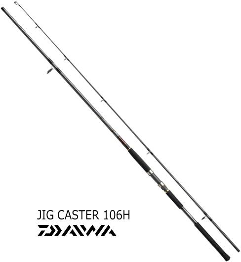 ダイワ ジグキャスター (JIG CASTER) 106H (大型商品 代引不可) (お取り寄せ商品)