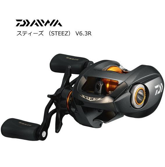 ダイワ スティーズ SV6.3R (右ハンドル) /ール (送料無料) (O01) (D01)