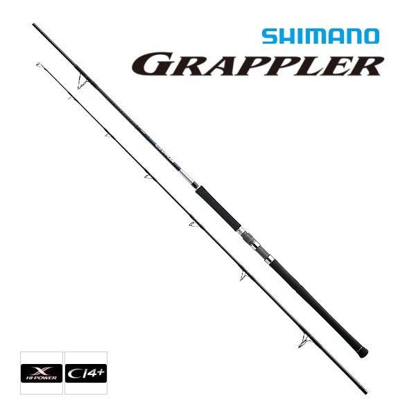 シマノ グラップラー S604(スピニング) (S01) (O01) (大型商品 代引不可)