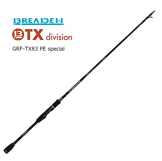 ブリーデン グラマーロックフィッシュ GRF-TX83 PE special (お取り寄せ商品) / セール対象商品 (3/29(金)12:59まで)